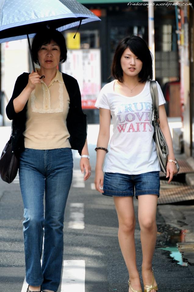true love waits Fukuoka